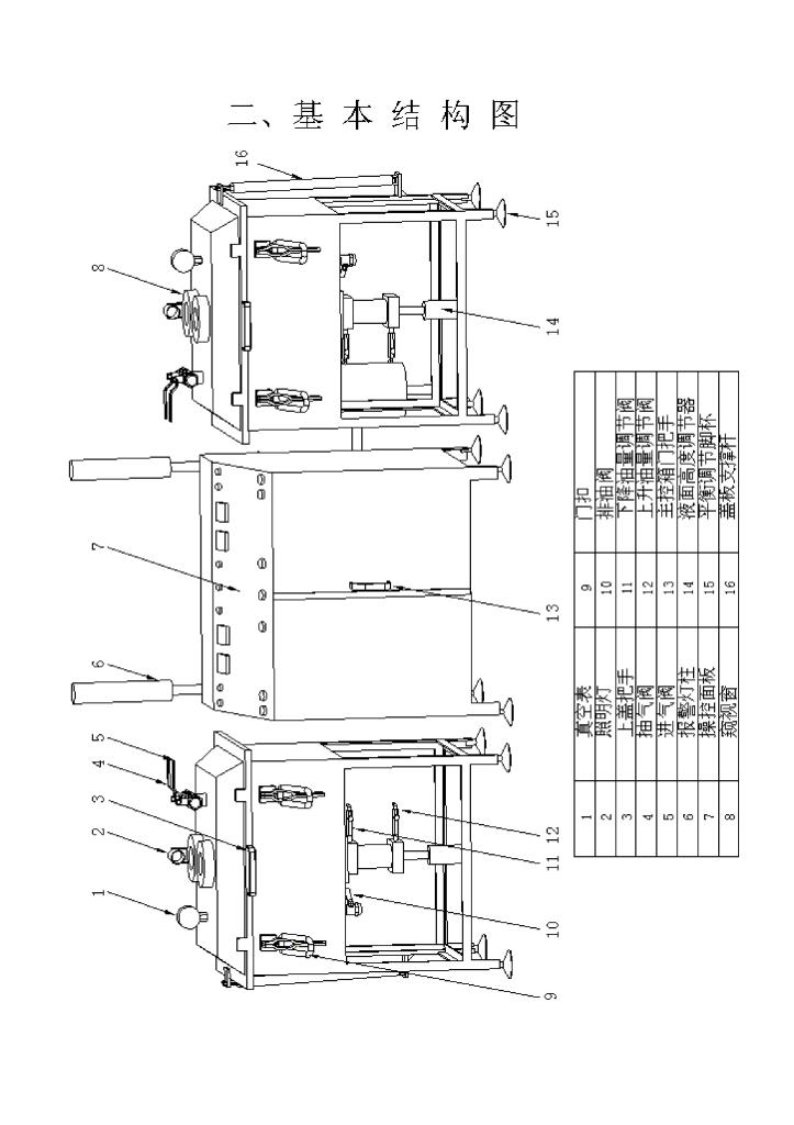 电路 电路图 电子 户型 户型图 平面图 原理图 723_1024 竖版 竖屏